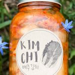 The sous chef at a fancy Toronto restaurant is now selling his own kimchi