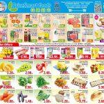 PriceSmart Foods BC Flyer | Jun 17