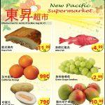 New Pacific Supermarket Flyer | Jul 30