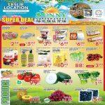 Sunny Foodmart Markham Flyer   Jul 30