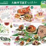 TNT Supermarket GTA Flyer May 7