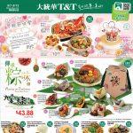 TNT Supermarket Ottawa Flyer May 7